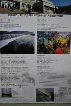 DSC_7241.JPG
